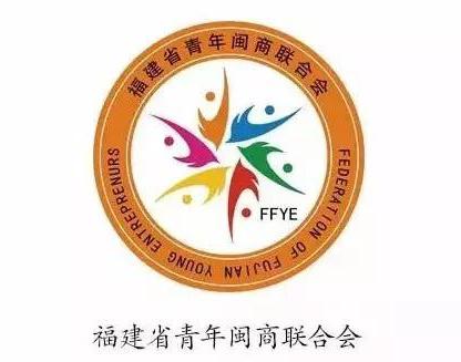 青年闽商联合会一行到访游龙网络,青年闽商风华正茂!