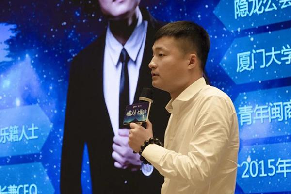 与龙共舞·大游可为 | 游龙网络2019年福州公会交流会完美落幕!