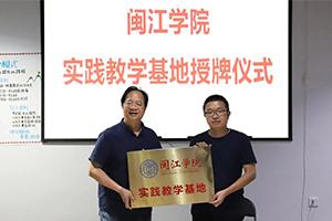 王宗华校长一行走访游龙网络,开展共建校企实践教学基地活动