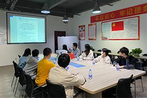 游龙党支部开展学习贯彻十九届五中全会精神活动,以全会精神引领企业发展