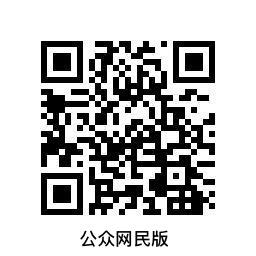 微信图片_20200724141934.jpg