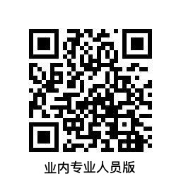 微信图片_20200724141931.jpg